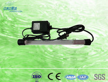30W Submerged UV Sterilizer for Tank Water Disinfection //aquarium internal UV filter