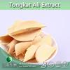 High Quality Natural Tongkat Ali Extract,Tongkat Ali Extract 100:1 ,Herbal Tongkat Ali Extract