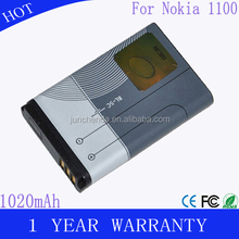 High quality 3.7v rechargeable low price mobile phone battery for nokia bl-5c