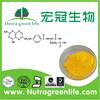 high quality FOLIC ACID ,VITAMIN B9, Acido Folico USP BP Cas No.59-30-3