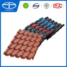 Plastic roofing tile PMMA PVC roof tiles fiberglass spanish roofing tiles