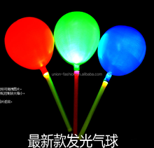 Party Decoration Promotion Gifts LED Balloons with Sicks