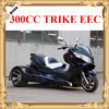250cc ATV TRIKE with EEC popular quality