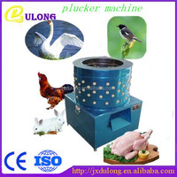 Full automatic professional industial DL-60C rubber quail plucker finger machine