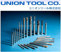 Union Tools, Hitachi Tool, Reliable and High quality End Mills with long life made in Japan at cheaper price for alibaba uae