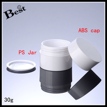 50g plastic round plastic container with lid for skin care