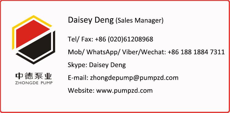 reciprocating pump.jpg