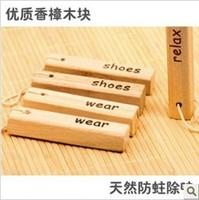 2191 camphor wood, camphor wood, moth pest control mildew odor proof