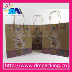 Easter Bunny Kraft paper bag