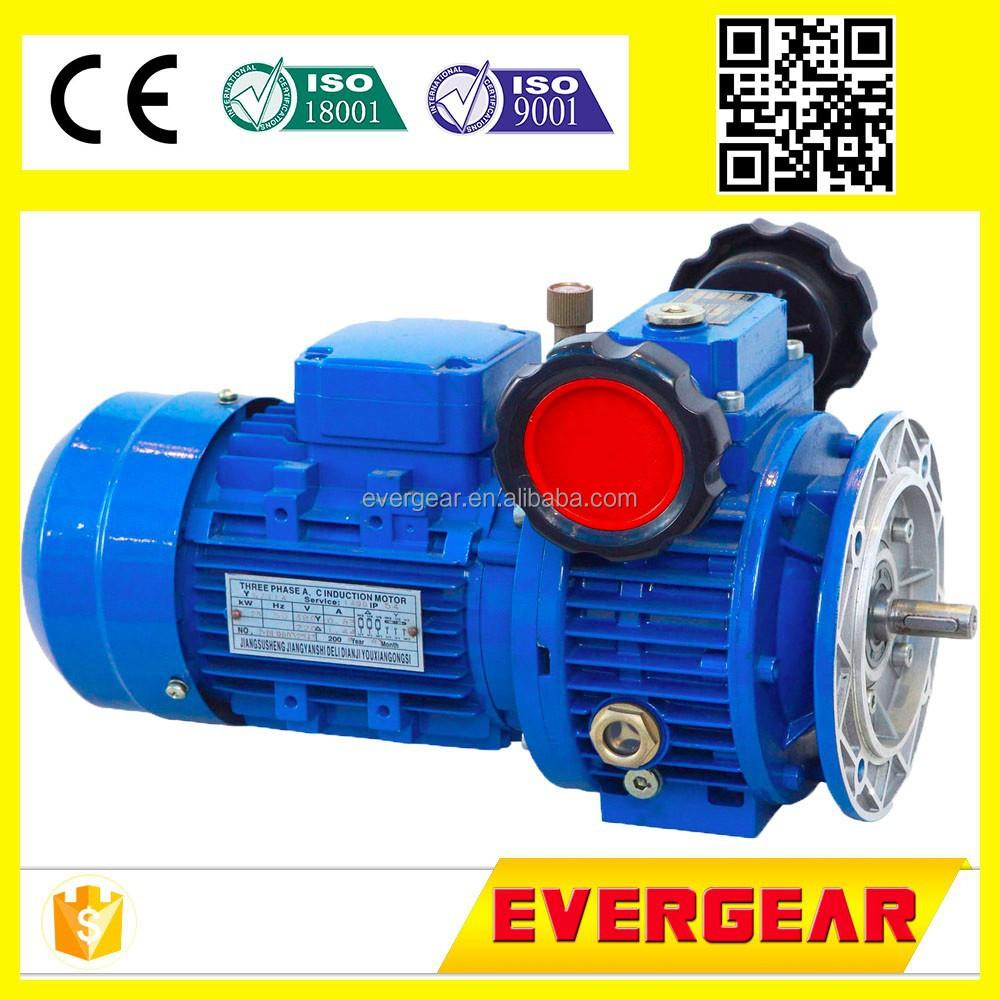 Wholesale mb series variable gear motor speed control for Variable speed gear motor