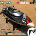 2014 produto quente feilun 2.4g 4ch 48 km/h de alta velocidade brushless rc modelo de cascos de barco para venda