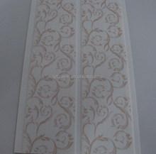 decorative pvc panel roof