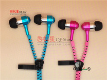2014 best CIF price zipper earphones for phones include