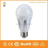 110V 220V High Lumen E27 Pure Cool Warm White 7W SMD Led Light Bulb
