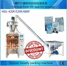 foshan Headly food 1kg wheat flour powder vertical packing machine plastic packaging machine price
