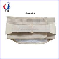 Lumbar Lower Waist Support Belt Waist Reduce Product For Sports Protection Waist Brace