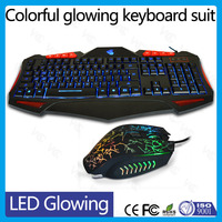 best sparkle PC usb gaming mouse and keyboard