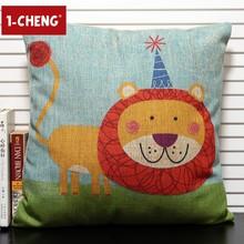 Cute Cartoon Lion Pillow Home Sofa Decorative Cushion Cover