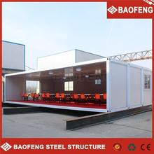 Modern luxury movable prefabricated container container house