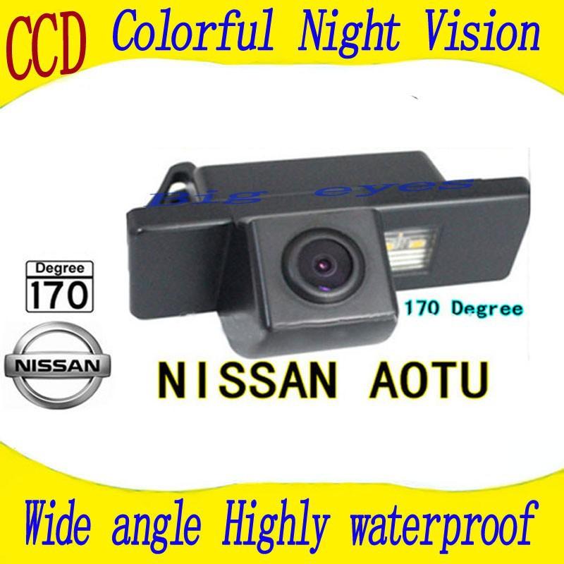 Камера заднего вида Big eyes HD Nissan qashqai, x/trail Geniss /citroen C4 C5 c/quatre /peugeot 307 307cc 408
