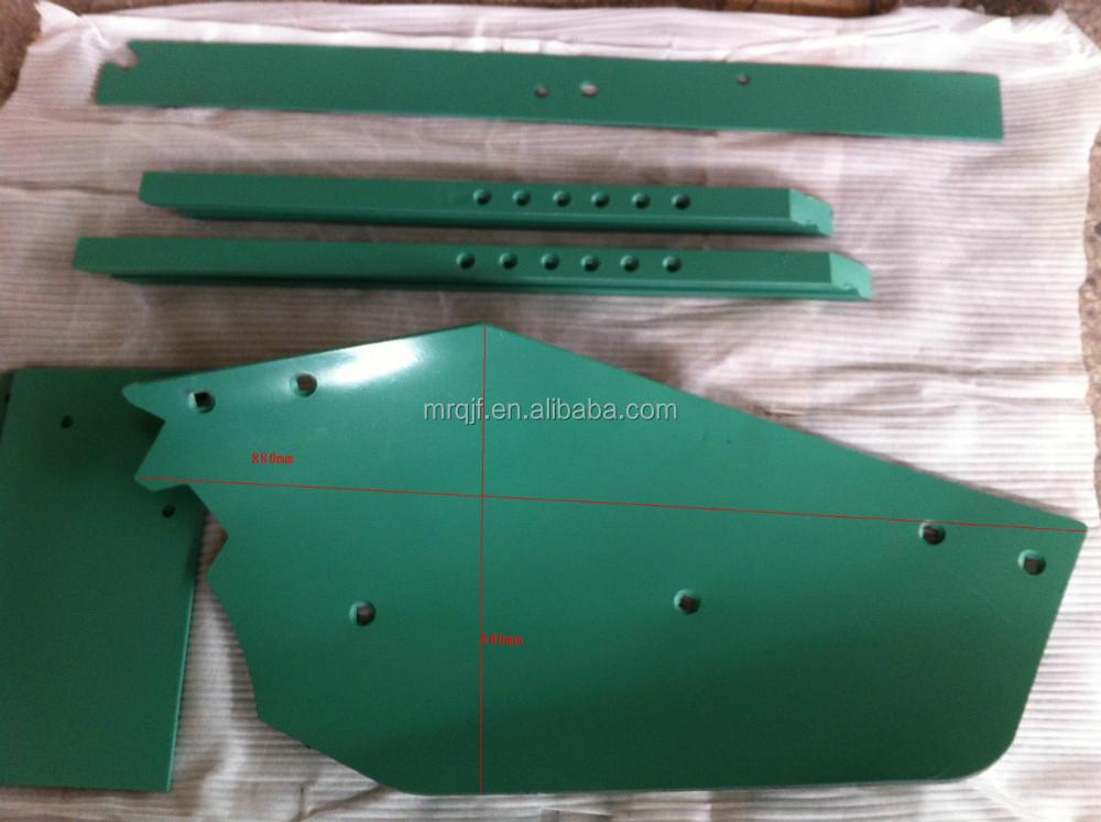 Tiller Blades China China Wholesale Tiller Blade