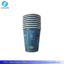 9OZ Disposable Solid Printed Paper Cup