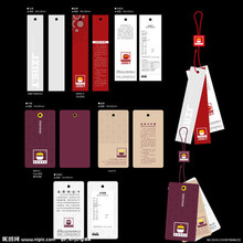 2015 hot sale paper and plastic hang tag