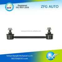 Auto Stores High Quality Suspension Part Sway Stabilizer Link or TOYOTA CELICA OEM 48820-20060