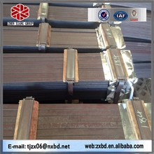 astm high tensile and strength mild steel hot rolled steel flat bar price