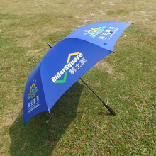 Promotional The Cost of A Subway Golf Umbrella