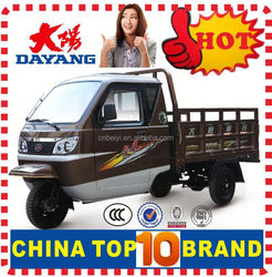 Free gifts China DaYang Brand 150cc/175cc/200cc/250cc/300cc cargo tricycle with cabin
