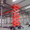 10m hydraulic mobile scissor lift