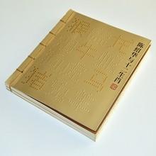 Hot stamping book printing