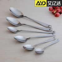 Rose gold cutlery! name of cutlery set items