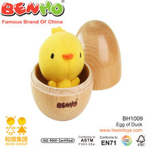 Baby Gift Wooden Baby Toys Egg of Duck safe toy for baby walkers beech wood with water based paint