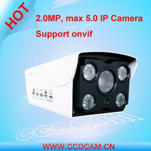 Onvif hd 5 megapixel security outdoor ip camera for import