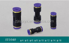 High Quality Pneumatic plastic quick connect fittings