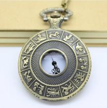China Factory Direct Supply Twelver Zodiac Bronze Pocket Watch