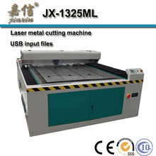 JX-1325ML Thin sheet metal laser cutting machine