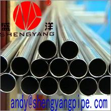 ASME SA-213 Seamless Tubes & Pipes Stainless Steel