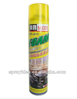 best car care product SP-611 all purpose foam cleaner