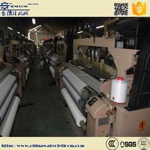 SENDLONG weaving machine & types of weaving looms & water jet looms machine price