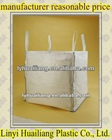 food grade low cost pp big bags for grains, rice, wheat, corn, seeds Pass ISO