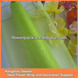 Cheap Solid Color Organza Fabric