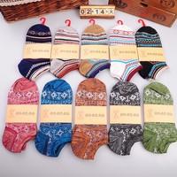 compound yarn socks, ankle socks for men