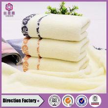 China Luxury High Quality Bath Towel Brands