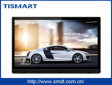 TISMART 32.0 Inch Wall Mounted Android All-in-one Advertising Display With VESA