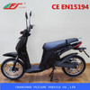 Hot sale 2 wheel kids electric scooter