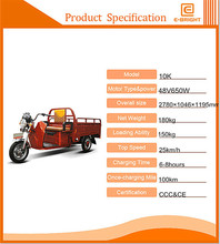 cheapest battery operated motorized passenger e rickshaw with low noise