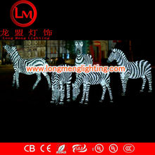 park animals zebra 3d motif lights,high quality decoration lights,CE,ROSH Approve